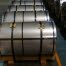 BA Finish Stainless Steel Coils Suppliers, Manufacturers, Exporters | SS BA Finish Coils