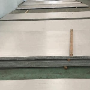 Stainless Steel 321H Sheets Manufacturers, Dealers in India