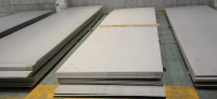 Stainless Steel Plates Suppliers, Dealers, Wholesalers, Manufacturers